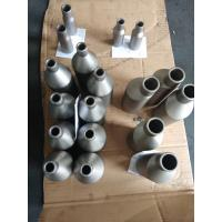 Buy cheap Silver Color Titanium Alloy Pipe Reducer Welded Seamless Surface Finished from wholesalers