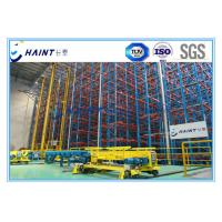 Buy cheap Heavy Duty ASRS Automated Storage Retrieval System , Automated Warehouse Racking Systems from wholesalers
