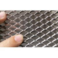Buy cheap Pulled Plate Expanded Wire Mesh Customized Color 0.5-8mm Sheet Thickness Durable from wholesalers