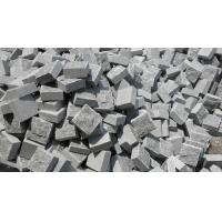 The Most Popular Building Material Grey Granite Tile,Dark Grey Cube Stone,Kerb Stone,Paving Stone Manufactures