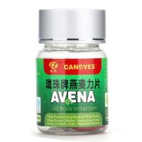 Buy cheap Natural Male Enhancement Pills , Blood Diamond Avena Cereal 600Mg / Tablet from wholesalers