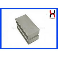 Buy cheap Rare Earth NdFeB Magnet Block , Industrial Ultra Strong Magnets from wholesalers