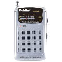 Buy cheap KCHIBO KK-MP200 FM/AM BAND RECEIVER WITH MP3 PORTABLE RADIO from wholesalers