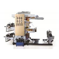 Buy cheap YTB-2 Color Flexo Printing machine from wholesalers