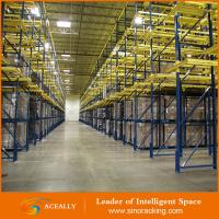 Buy cheap Heavy duty drive through pallet racking system from wholesalers