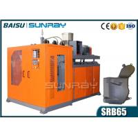 Buy cheap Small Car Water Tank Blow Moulding Machine With Lubrication Pump SRB65-1 from wholesalers