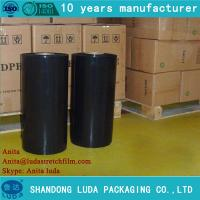 Buy cheap Making width silage wrapping grass film from wholesalers