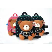 Wholesale hot sale! cheap and lovely soft bear baby plush bag from china suppliers
