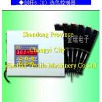 Buy cheap Electronic multi arm,Dobby control system of rapier loom,Textile machine computer from wholesalers