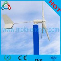 China Wind Energy Free Electricity Wind Turbine Generator on sale
