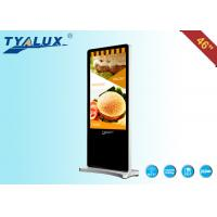 Buy cheap 46 inch TFT LCD Panel Android Based Digital Signage for Advertising Player from wholesalers