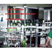 Buy cheap opp labeling machine from wholesalers