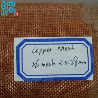 Buy cheap Phosphor Bronze Wire Mesh (Wire Cloth)/Bronze Wire Mesh/Phosphor bronze wire screen from wholesalers