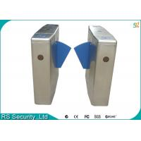 China Subway High-end Residential Managements Flap Gate Security Turnstile System on sale