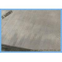 Buy cheap 316 304 SS Stainless Woven Wire Mesh , Woven Filter Mesh In Silver Color from wholesalers