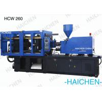 Buy cheap Low Noise ervo Energy Saving Injection Molding Machine Horizental product