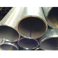 Buy cheap Cold Drawn Welded Steel Tube Pre Galvanized For Hydraulic Cylinders from wholesalers