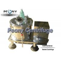 Buy cheap Hermetic Closure Type Plate Top Discharge GMP centrifuge / Pharmaceutical Centrifuge , Explosion - Proof from wholesalers