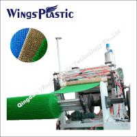 Buy cheap Plastic Artifical Grass Mat Machine With 100% Recycled LDPE Materials from wholesalers