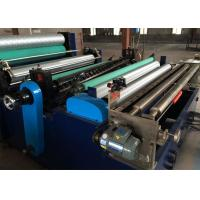 Buy cheap High Grade Thermal Paper Slitting Rewinding Machine Durable 2400mm Model from wholesalers