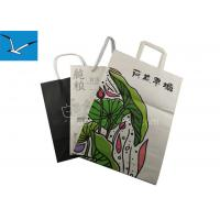Wholesale Retail Using White Paper Bags With Handles Custom Logo And Color Printed from china suppliers