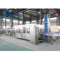 Buy cheap 12000 Bph Water Bottling Machine , Ss High Speed Water Filling Machine from wholesalers
