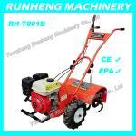 Buy cheap 9HP Gasoline Tiller, Cultivator Tiller rotary Tiller(CE,EPA approved) from wholesalers