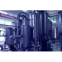 Buy cheap Multi Efficient Concentration Equipment Alcohol Retrieve Concentrator from wholesalers
