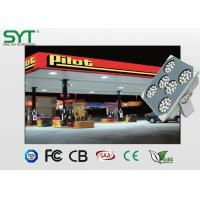 Wholesale New Design Petrol Station Canopy Lights , Led Kitchen Canopy Lights 10 Years Warranty from china suppliers