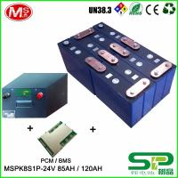 Buy cheap Customized rechargeable lithium ion Battery pack 36V 85AH 120AH for solar power system from wholesalers