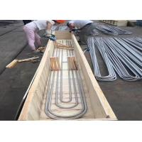 Buy cheap TP304 / 1.4301 Stainless Steel Coil Tubing  A269 / A213 Standard Polished from wholesalers