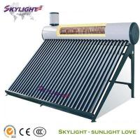 Buy cheap pressure heat pipe solar water heater/geyser with copper coil from wholesalers