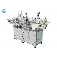 Wholesale Small Scale Bottle Adhesive Labeling Machine For Facial Cosmetic from china suppliers