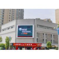 Buy cheap Outdoor DIP P8 Full Color Outdoor Advertising Billboard Led Digital Display product
