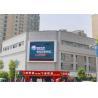 Buy cheap Outdoor DIP P8 Full Color Outdoor Advertising Billboard Led Digital Display from wholesalers