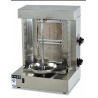 Buy cheap Gas Kebab Machine Mini Gas Shawarma Vertical Broiler For Snack Bar from wholesalers