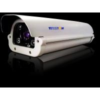 Buy cheap Megapixel HD Low Illumination IR IP Camera (with Heater) from wholesalers