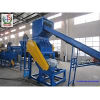 Waste Plastic PET Bottle Recycling Machine Crushing Washing Equipment Manufactures