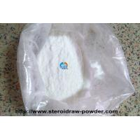 Buy cheap Sustainable Raw Steroid Powders Desonide For Muscle Building 638-94-8 from wholesalers