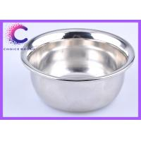 Buy cheap Traditional large metal shaving bowl , shave cream bowl chrome plating from wholesalers