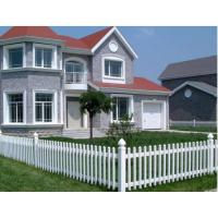 Buy cheap Residential Villa Fence Prefabricated Steel Picket Aluminum Rail Crimped Top from wholesalers