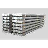 Buy cheap Hot Forged Stainless Steel Square Bar , Straightening Steel Bars Automobile Manufacturing from wholesalers