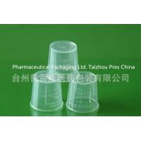 Buy cheap Safety Non Toxic Food Grade PP Beaker Cup For Liquid Volume from wholesalers