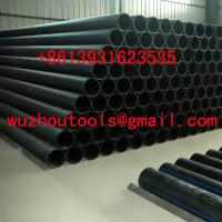 Buy cheap high-density polyethylene (HDPE) pipe from wholesalers