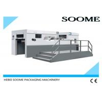 Buy cheap 1300 Type Automatic Die Cutting Embossing Machine Platen Pressing For Paperboard from wholesalers