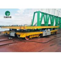 Buy cheap Heavy Load Steel Plate Transport Shipbuilding Rail Transfer Vehicle Matching With Crane from wholesalers