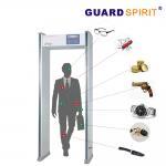 6 Zones Alarm Walk Through Gate Metal Detector Door Frame For Playground Inspection Manufactures