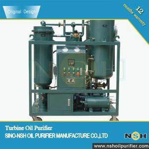 China 600LPH-18000LPH Vacuum Evaporation Separating Water Turbine Oil Purifier,Turbine Oil Purification on sale