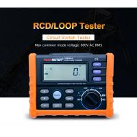 Buy cheap USB Interface RCD Loop Tester Multimeter Stable Performance For GFCI from wholesalers
