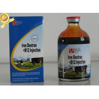 Buy cheap Iron Dextran Injection 20% and B12 from wholesalers